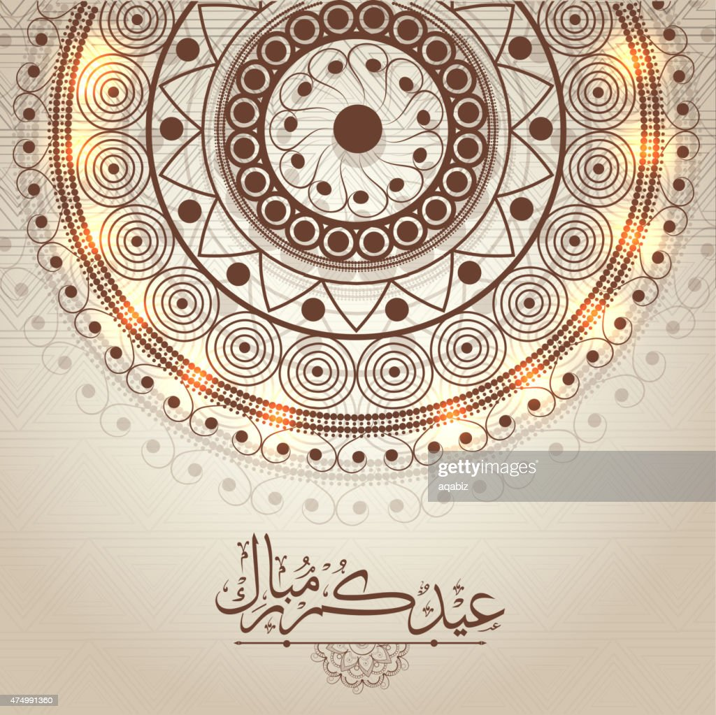 Floral greeting card for Islamic festival, Eid celebration.