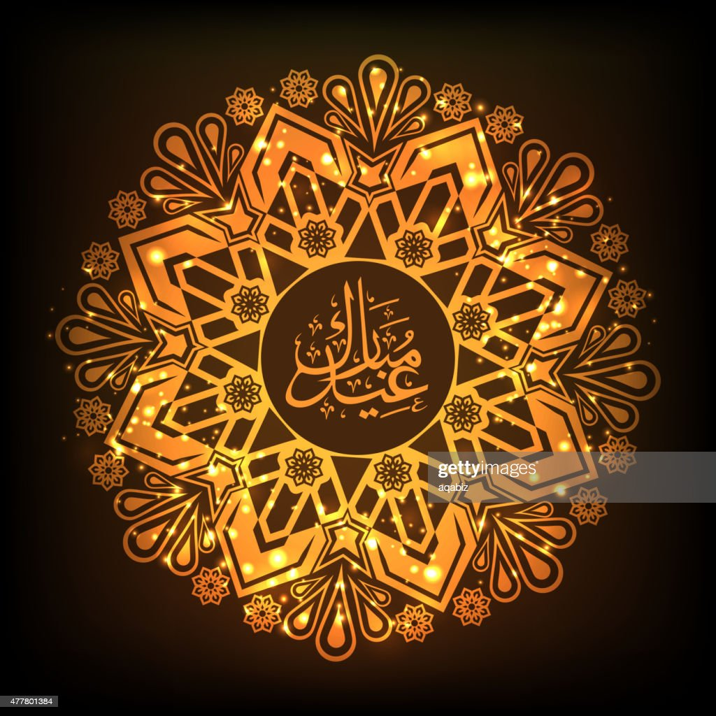 Floral greeting card with Arabic text for Eid.