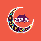 Floral moon with Arabic text for Eid Mubarak.
