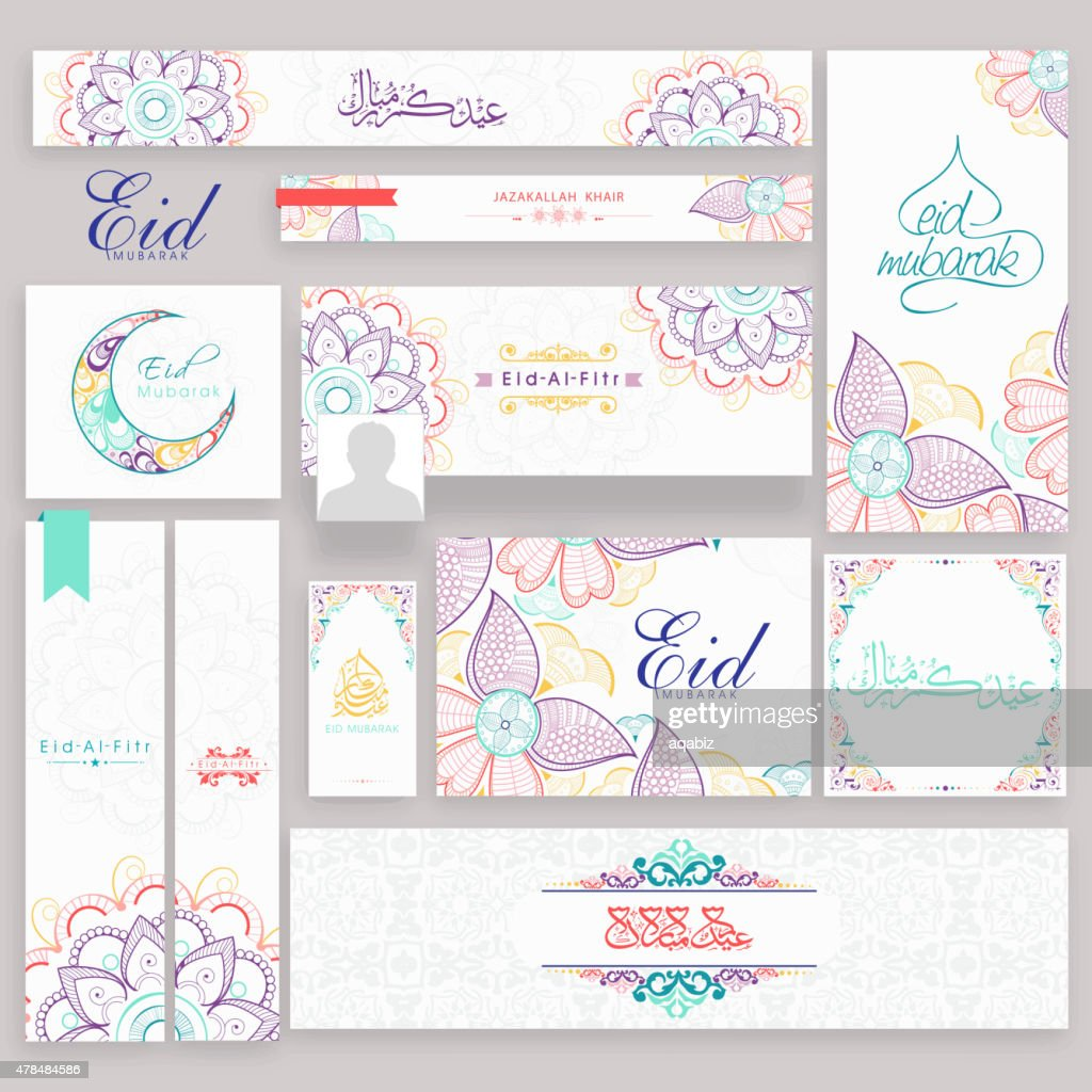 Floral social media post and header for Eid Mubarak.