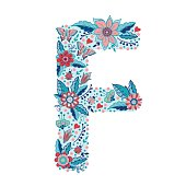 Flower alphabet letter F