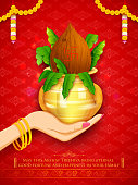 A flyer of a Akshay Tritiya celebration