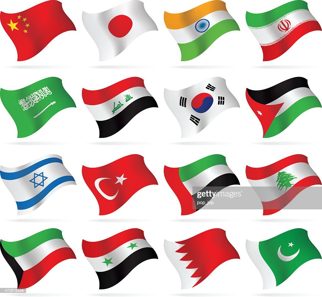 Flying Flags collection - Asia : stock illustration