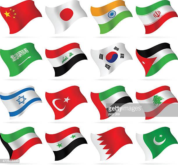 flying flags collection - asia - bahrain stock illustrations, clip art, cartoons, & icons