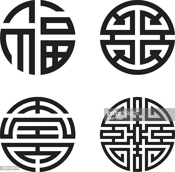 four blessings: fu, lu, shou and cai (chinese, taoist symbol) - calligraphy stock illustrations