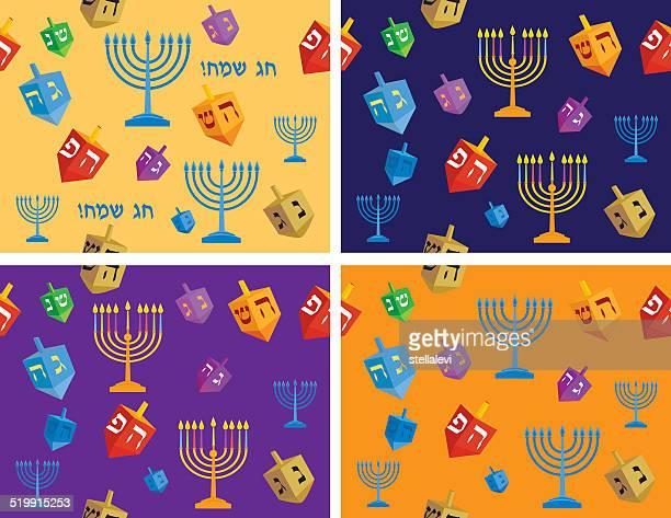 four colorful hanukkah backgounds - hanukkah stock illustrations, clip art, cartoons, & icons