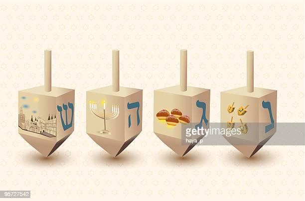 four hanukkah dreidels - dreidel stock illustrations, clip art, cartoons, & icons