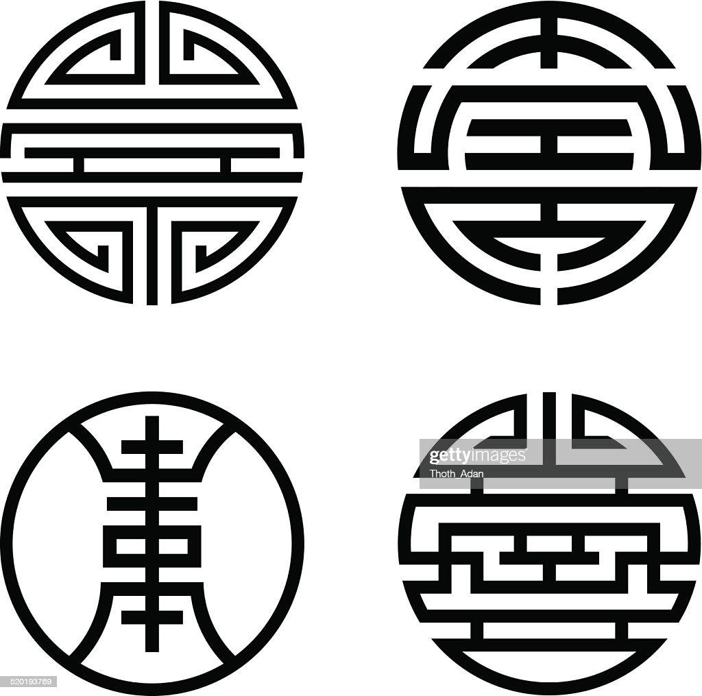 Four variations of shou longevity vector art getty images four variations of shou longevity chinese taoist symbol buycottarizona