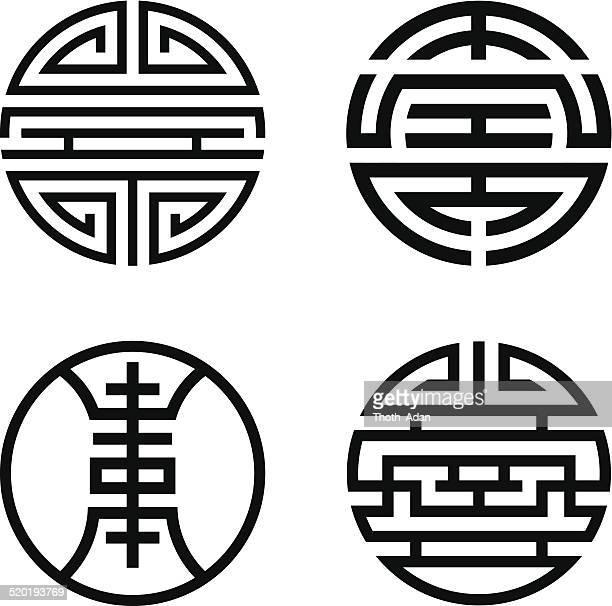 Quatre configurations de shou/longévité (Chinois, Symbole taoïste)