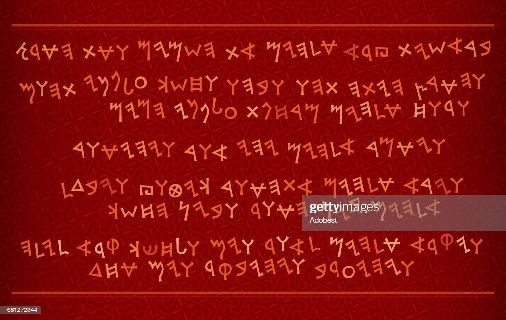 A fragment of Phœnician manuscript (Antique purple)