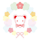 Frame illustration of a mizuhiki mouse and a plum blossom.
