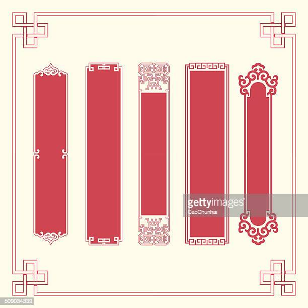 frames and plaques of chinese style - award plaque stock illustrations