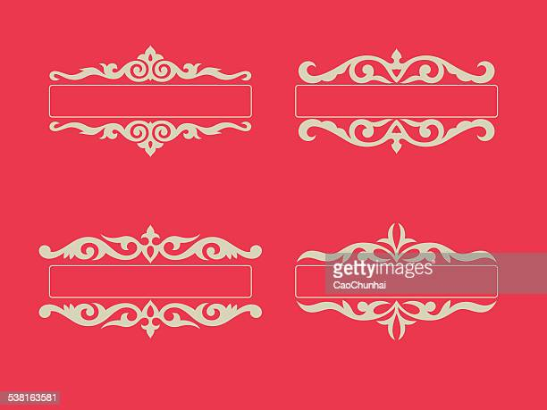 frames of chinese style - award plaque stock illustrations