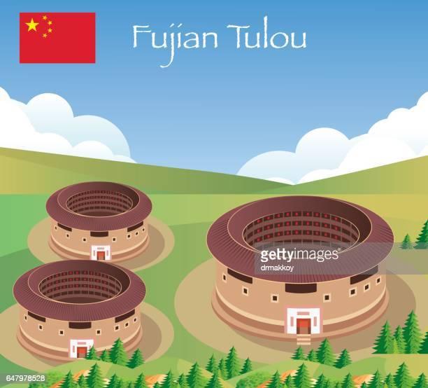 fujian tulou - stockwerk stock-grafiken, -clipart, -cartoons und -symbole
