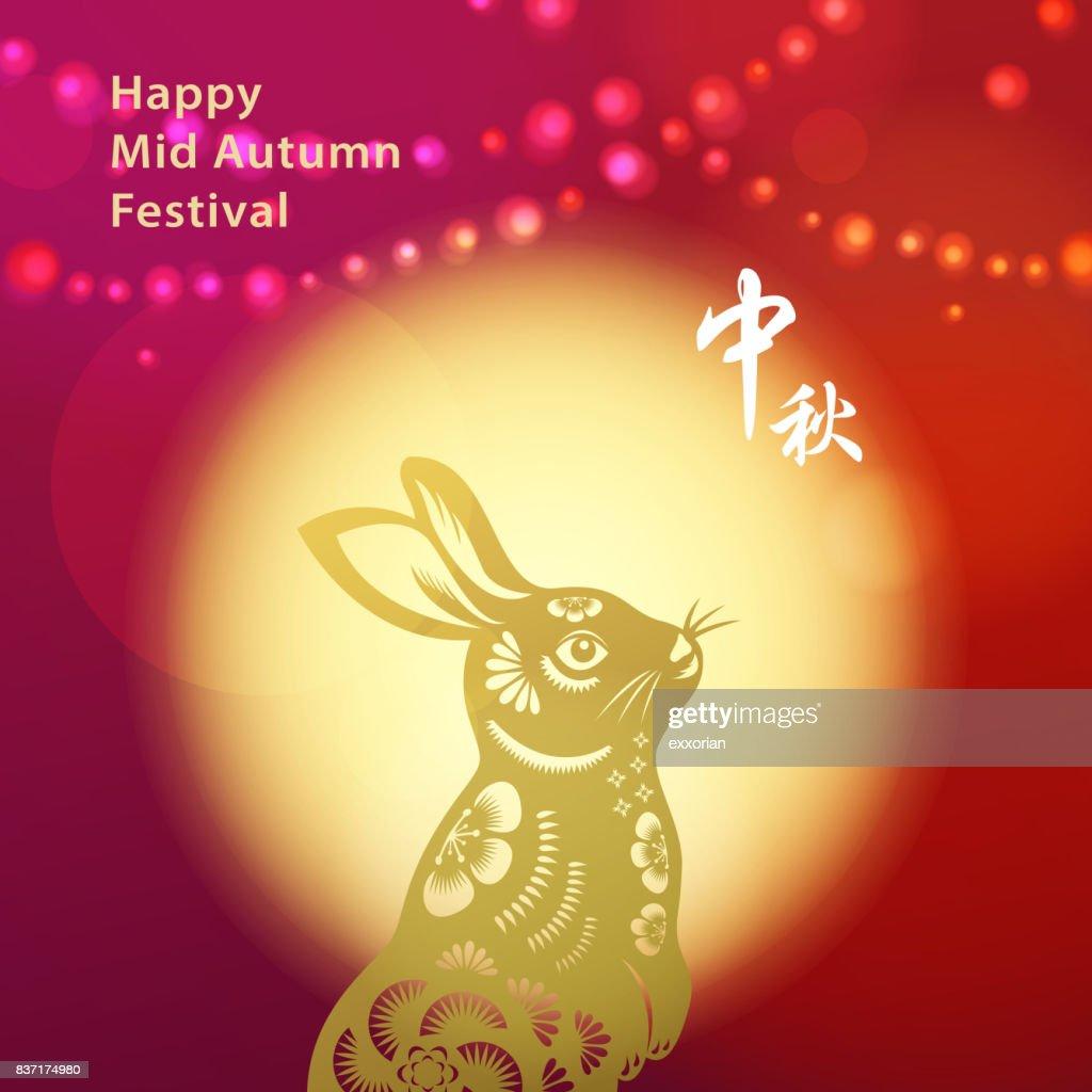 Full moon rabbit in mid autumn festival vector art getty images full moon rabbit in mid autumn festival vector art kristyandbryce Choice Image