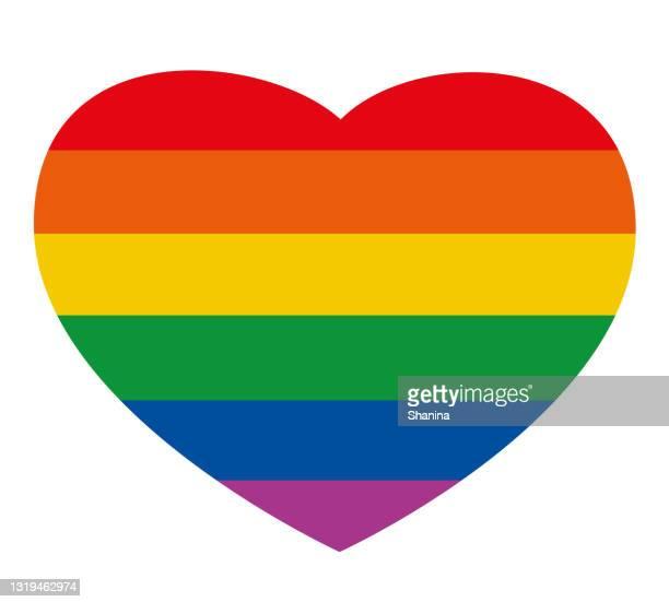 ゲイプライド虹旗ハート形状 - ゲイ・パレード点のイラスト素材/クリップアート素材/マンガ素材/アイコン素材