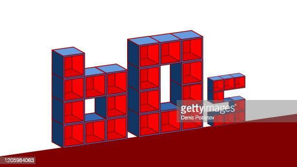 幾何学的なレトロなイラスト。ブロックからの番号。 - 数字の60点のイラスト素材/クリップアート素材/マンガ素材/アイコン素材