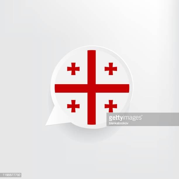 georgia-flagge-sprachblase - flagge von georgien stock-grafiken, -clipart, -cartoons und -symbole