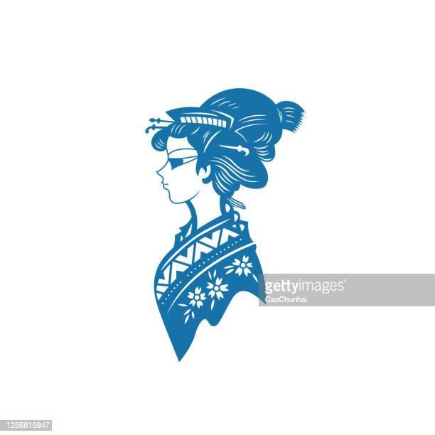 伝統的な衣装を着た少女キャラクター(中国製紙カット柄)-03 - 工芸品点のイラスト素材/クリップアート素材/マンガ素材/アイコン素材