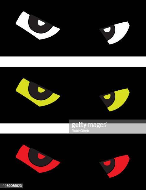 きらめく目のアイコン - displeased点のイラスト素材/クリップアート素材/マンガ素材/アイコン素材