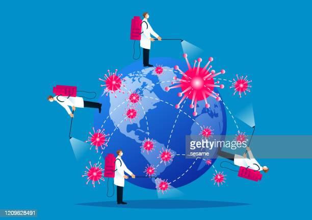 新しいコロナウイルス肺炎との世界的な戦い、防護服を着た医療スタッフが地球を消毒 - デイフェンス点のイラスト素材/クリップアート素材/マンガ素材/アイコン素材