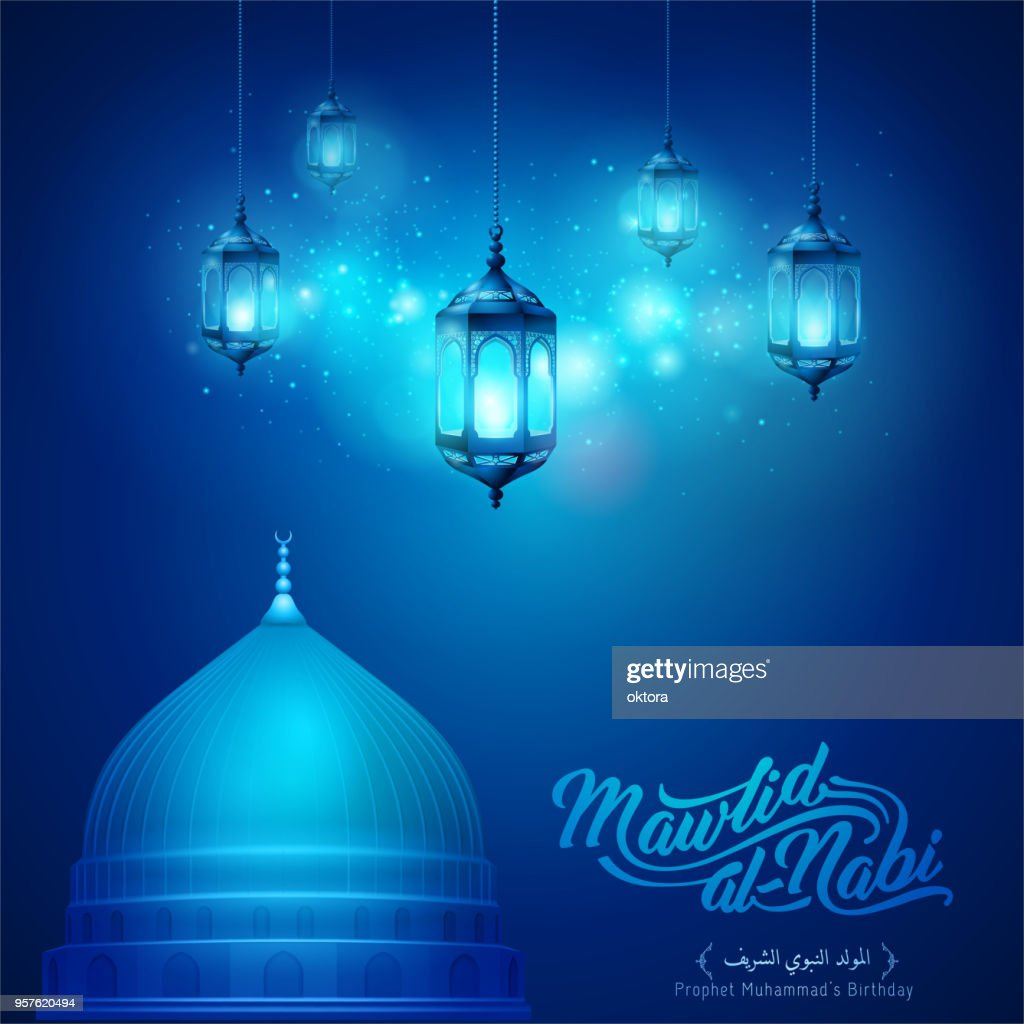 Glow arabic lantern background for islamic Mawlid al Nabi greeting design
