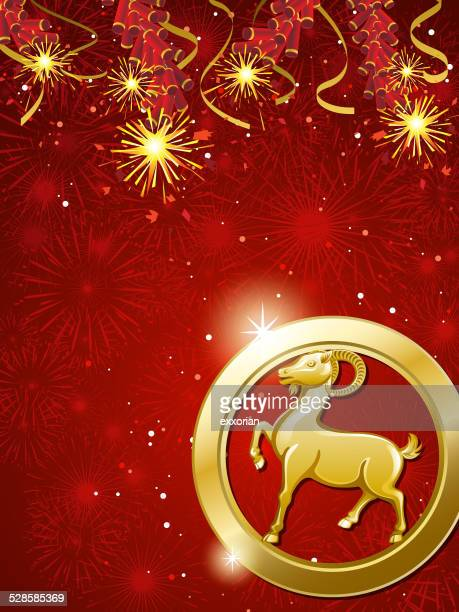 Goat Coin with Firecrackers Background