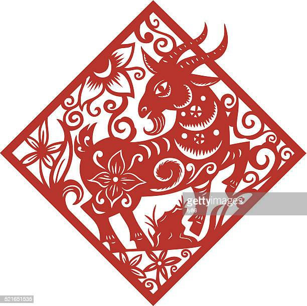 goat papercut 2015 - year of the sheep stock illustrations