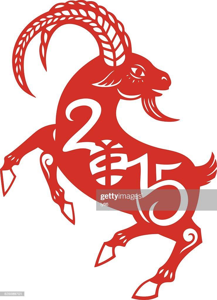 Goat papercut 2015 : stock illustration