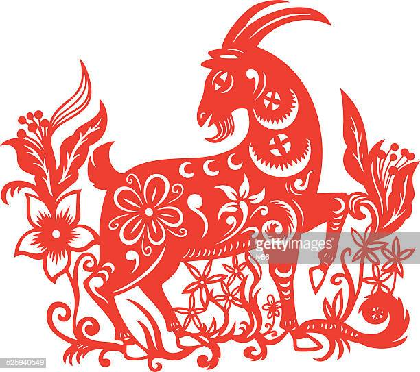 goat papercut - year of the sheep stock illustrations