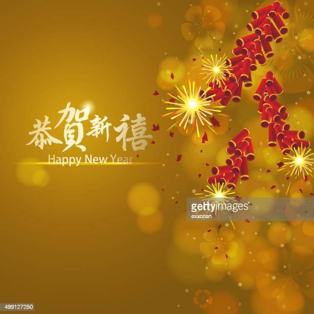 golden background with firecracker - firework explosive material stock illustrations