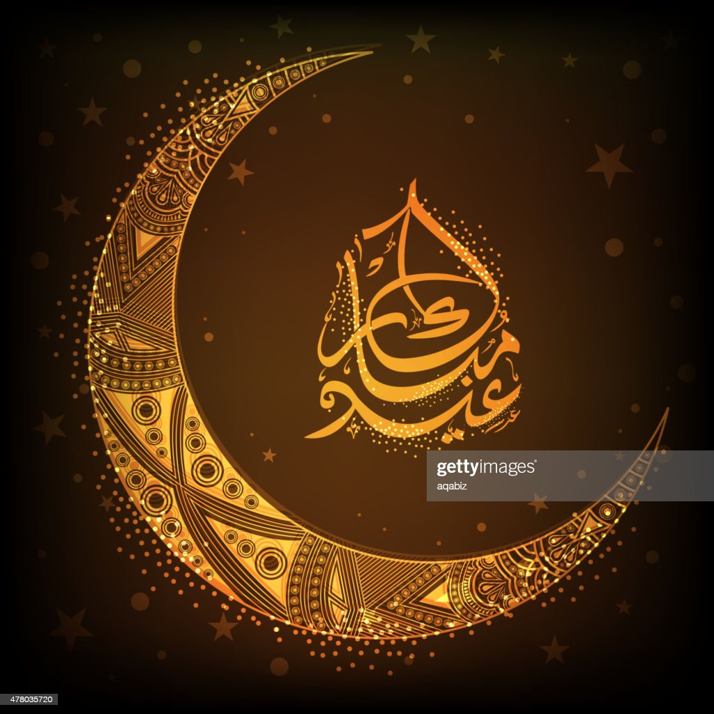 Golden floral moon and Arabic text for Eid.