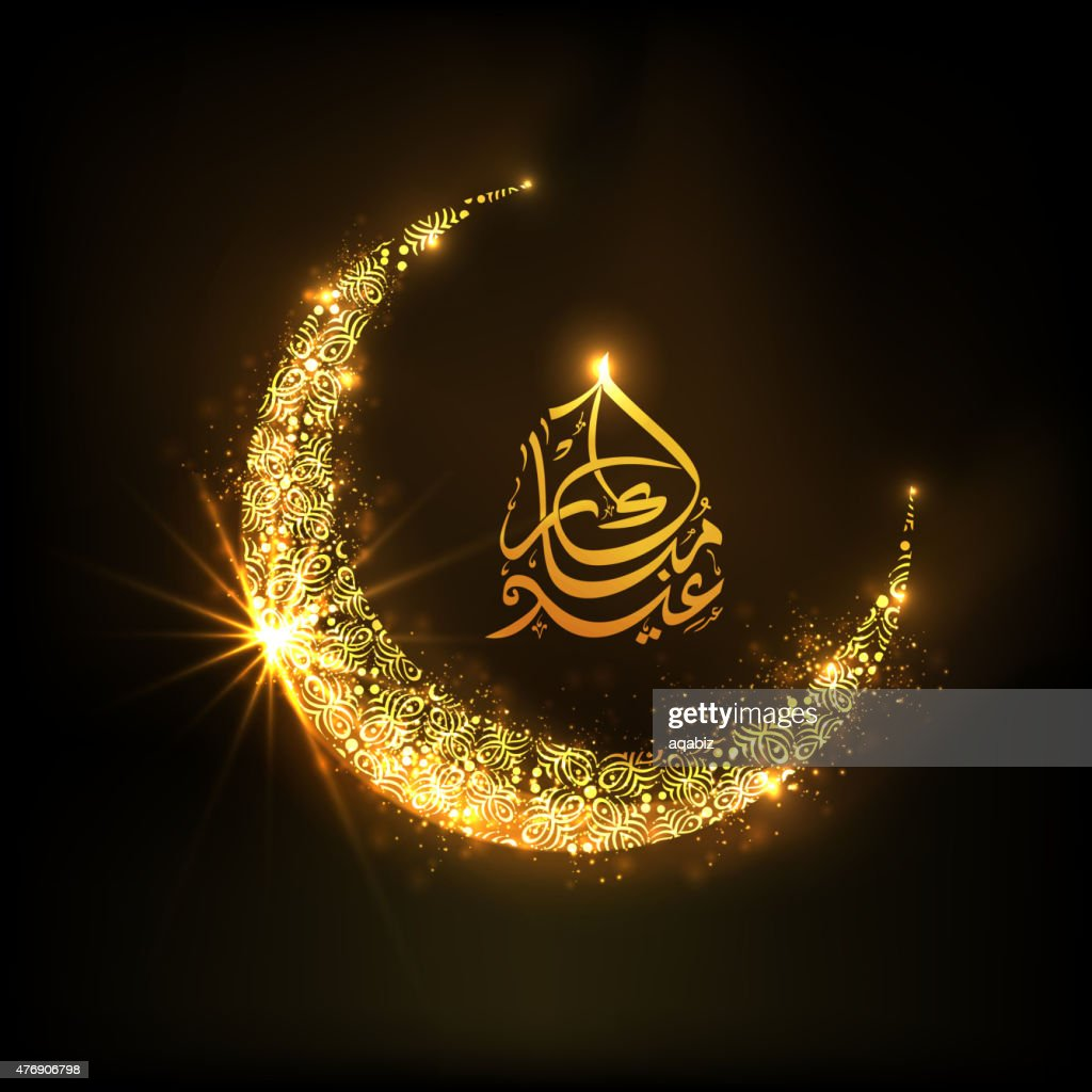 Golden floral moon with Arabic text for Eid Mubarak celebration.