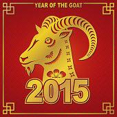 Golden Goat 2015 Paper-cut Art