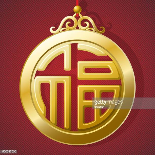 golden good fortune pendant - chinese script stock illustrations, clip art, cartoons, & icons