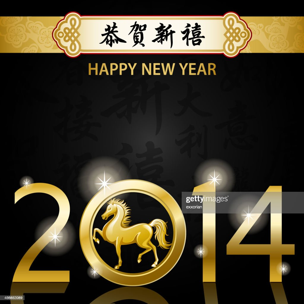Golden Horse Ornament 2014 in Chinese Calligraphy Background