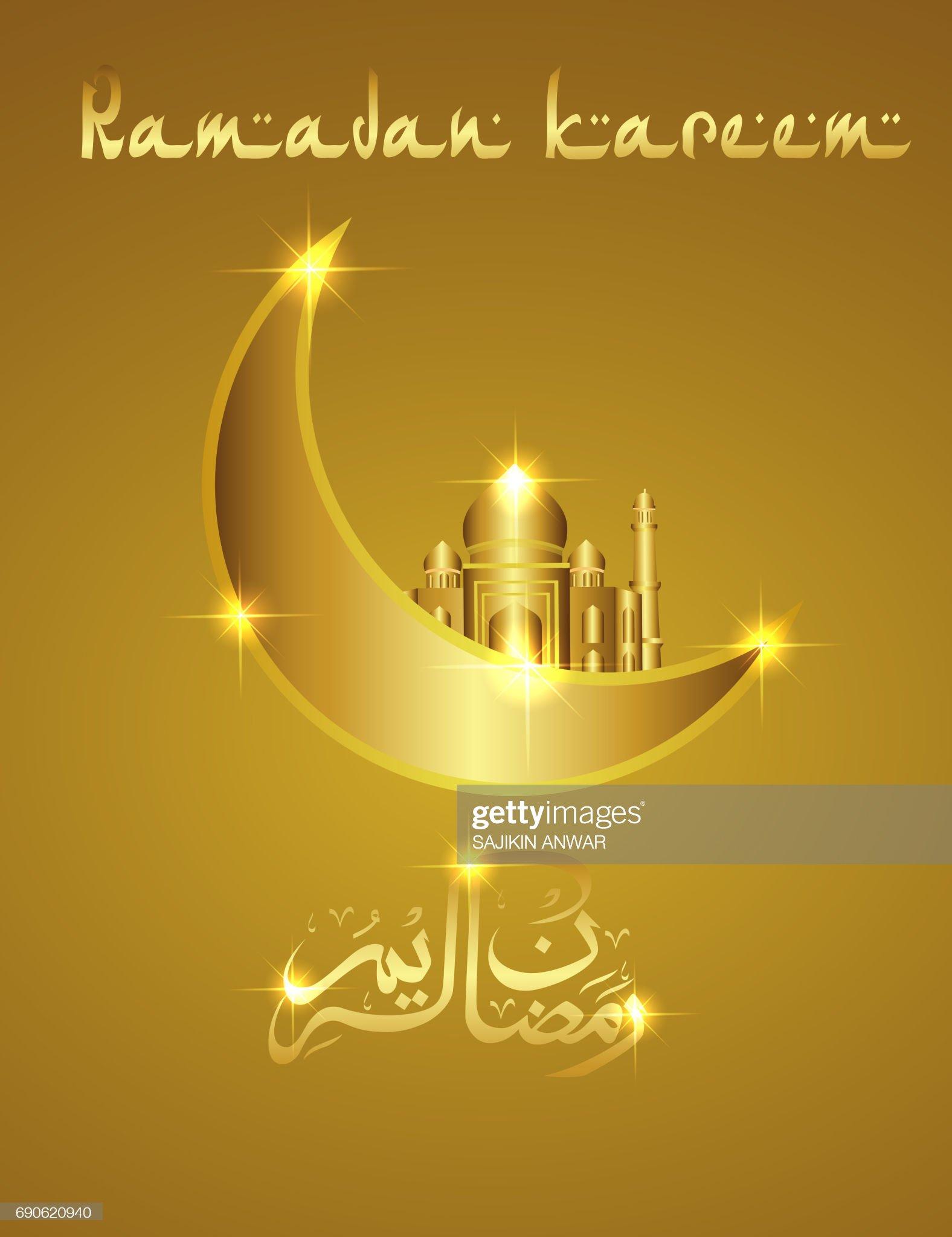 Golden croissant islamique et une mosqu?©e : clipart vectoriel