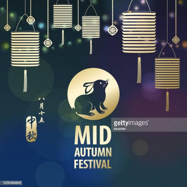 bildbanksillustrationer, clip art samt tecknat material och ikoner med gyllene mid höstfestival - kinesiska lyktfestivalen