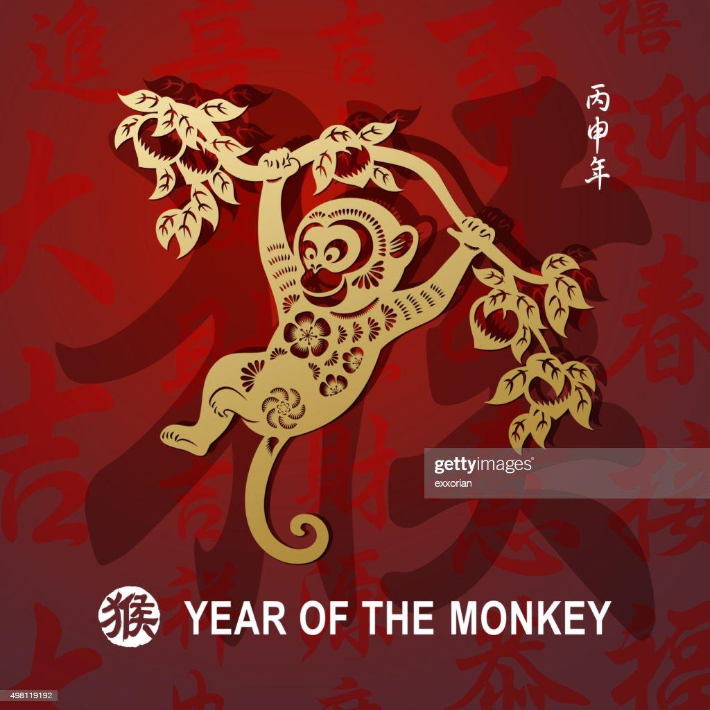 Golden papercut art monkey in red background : stock illustration