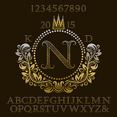 Golden patterned letters and numbers with initial monogram kit