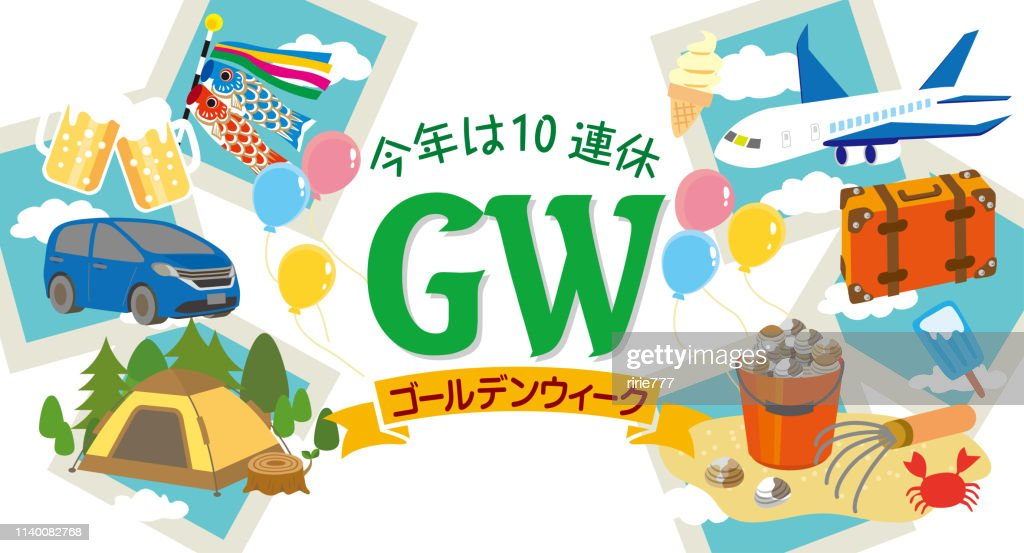 Golden Week 10 consecutive holidays design (10 days off)