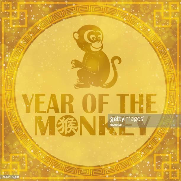 Golden year of the monkey circle frame art