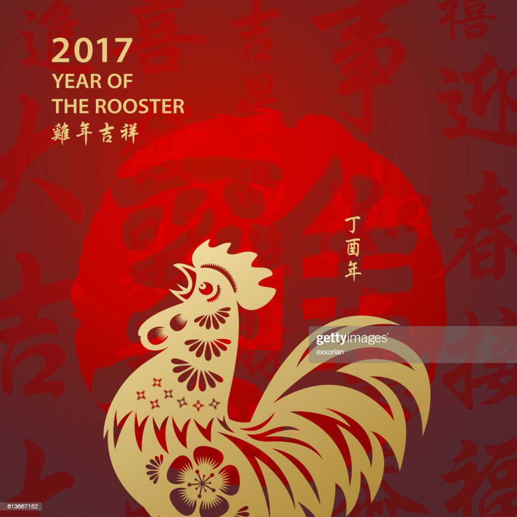 Golden Year of the Rooster