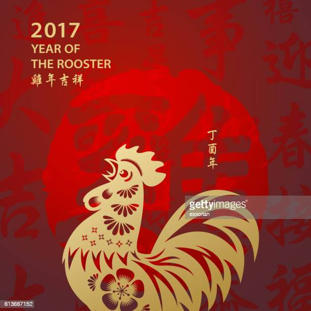 ilustrações, clipart, desenhos animados e ícones de golden year of the rooster - cockerel