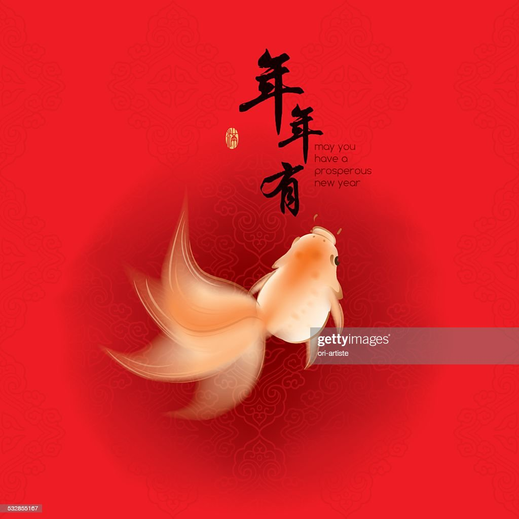 Goldfish in oriental style painting