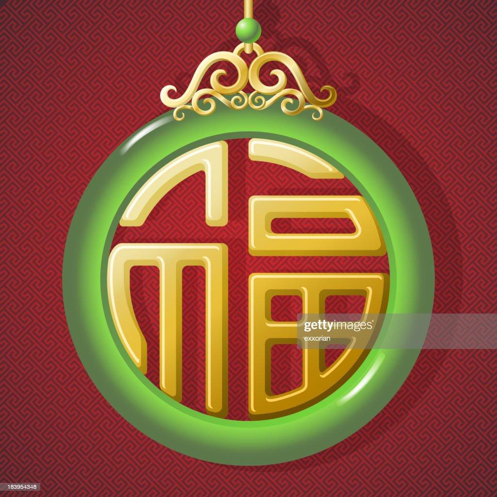 Good Fortune Symbol