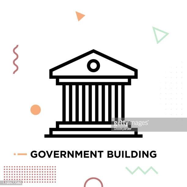 政府の建物ラインアイコンデザイン編集可能なストローク - 地方庁舎点のイラスト素材/クリップアート素材/マンガ素材/アイコン素材