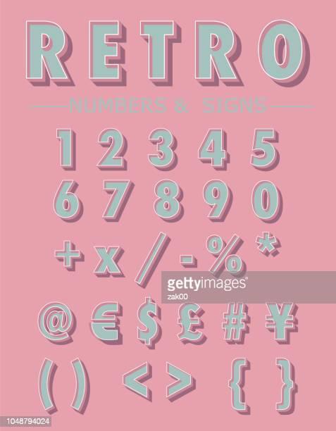 グラフィックのレトロな数字や記号のセット - アルファベット順点のイラスト素材/クリップアート素材/マンガ素材/アイコン素材