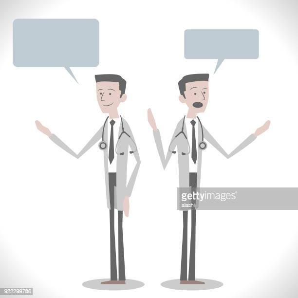 灰色文字、2 つの姿勢と話している若い医者 (町医者) プレゼンテーション