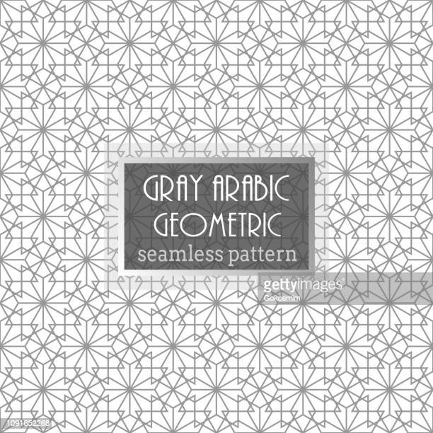 gray seamless islamic pattern on white background. - ottoman empire stock illustrations